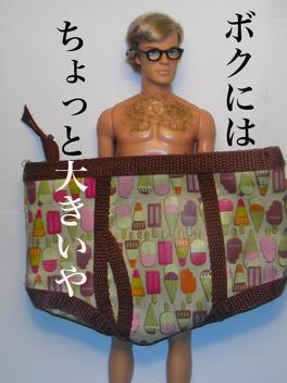 briefcase2.jpg