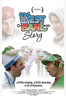 westbankstrory-copy.jpg