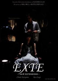 200px-exte_teaser.jpg