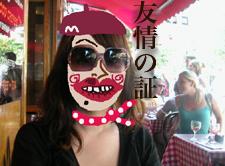 kuchibiru1.jpg