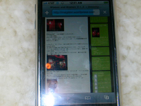 dscn6949.jpg