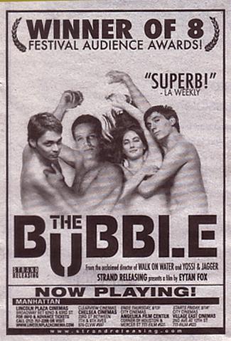 thebubble.jpg