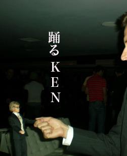 ken3.jpg