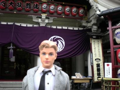 kabukizaken