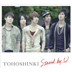Tohoshinki Stand by u