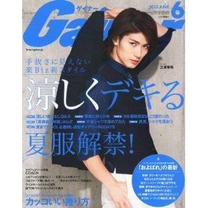 haruma_gainer