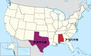 Alabama_and_Texas