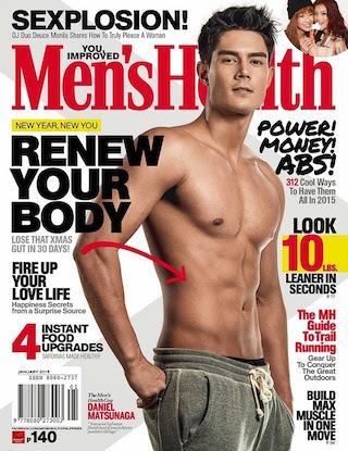 フィリピン版のMen's Health。表紙の方は日系ブラジル人のダニエル松永!フィリピンで大人気らしい。