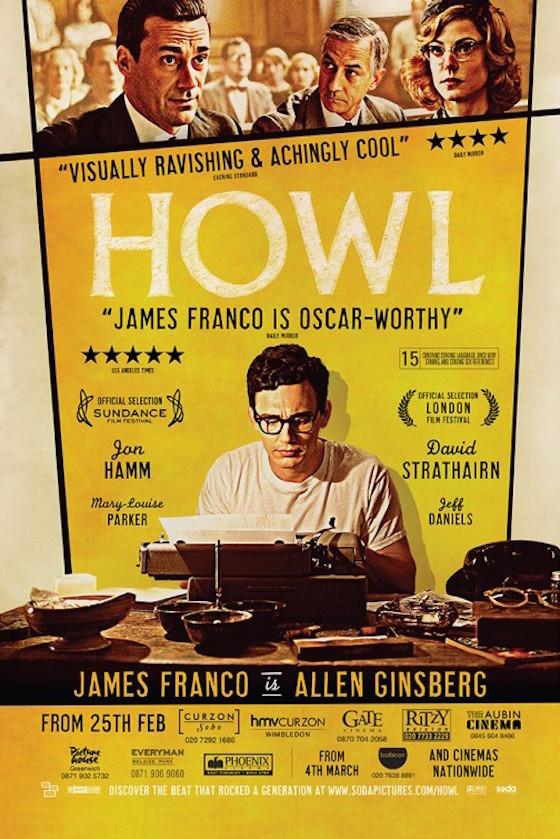 howl_ver5
