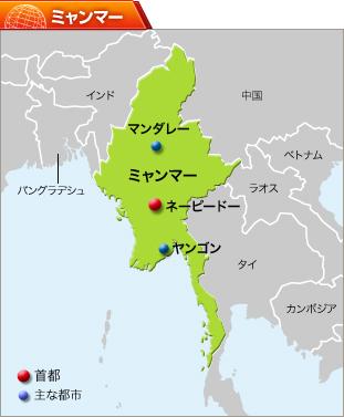 via http://www.mofa.go.jp
